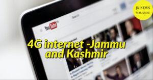 4G-internet-in-Jammu-and-Kashmir-2