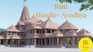 Ram-Temple-Mandir-5