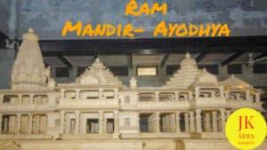 Ram-Temple-Mandir