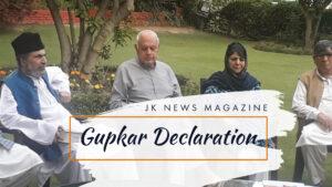 Gupkar-Declaration-II