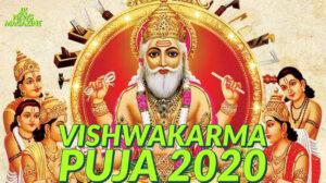 Celebrating The Architect Of Gods On Vishwakarma-Pooja-2020