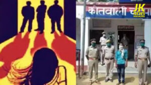 Hathras-Gang-Rape-Case