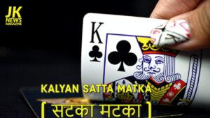 Satta-Matka- सटका-मटका-Kalyan-2
