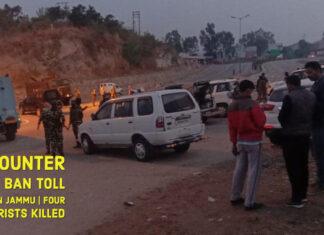 Encounter near Ban Toll Plaza in Jammu | Four terrorists killed