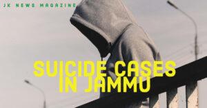 suicide-case-in-jammu