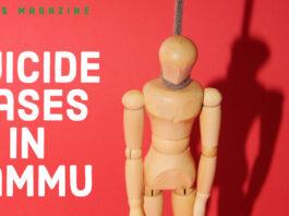 suicide-case-in-jammu-kashmir