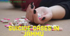 suicide-case-in-jammu-news